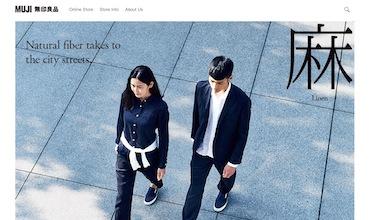 Muji Website