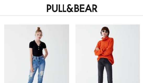 Pull & Bear voucher codes