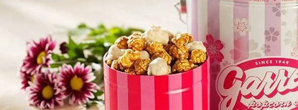 Garrett Popcorn Gift Packs