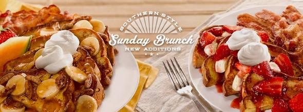 O'Charley's Sunday Menu