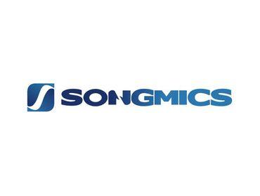 Songmics Gutschein